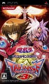 Yo-Gi-Oh! Duel Monsters GX: Tag Force 3