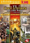 Civilization IV: Complete