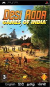 Desi Adda: Games of India