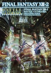 Final fantasy xiii-2 serendipity prizes for teens