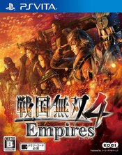 samurai warriors 4 empires guide