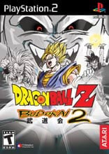 Dragonball Z Ultimate Battle 2