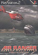 Air Ranger: Rescue Helicopter