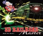 3D Railroad Master